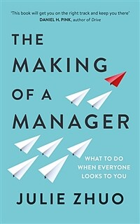 The Making of a Manager : What to Do When Everyone Looks to You (Paperback)