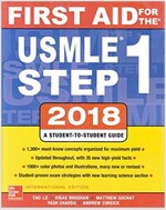 First Aid for the USMLE Step 1 2018 (Paperback, 28th)