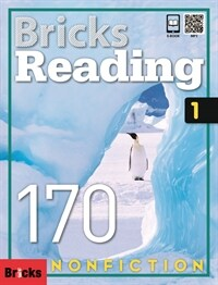 Bricks Reading 170 Nonfiction 1 (Student Book, Workbook)