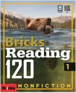 Bricks Reading 120 Nonfiction 1 (Student Book, Workbook)