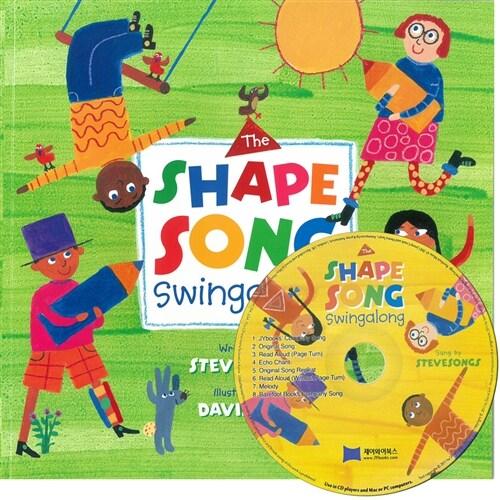 노부영 Shape Song Swingalong (New) (Paperback + CD)