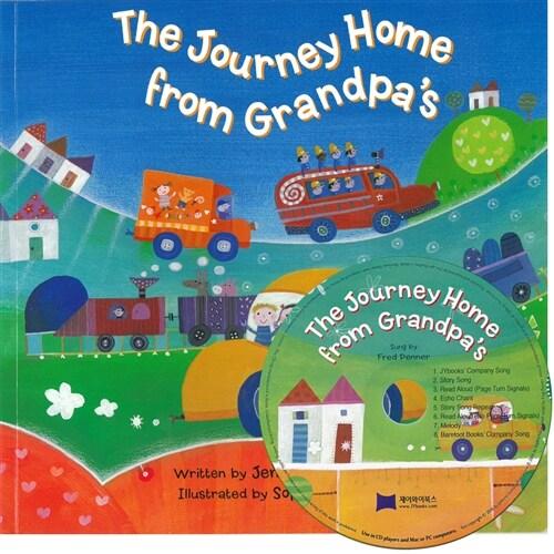 노부영 Journey Home from Grandpas (New)