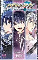 小說 アイドリッシュセブン Re:member: 花とゆめコミックス (コミックス)