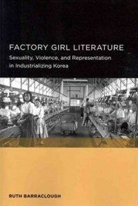 Factory girl literature : sexuality, violence, and representation in industrializing Korea