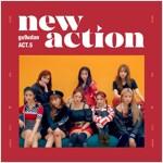 구구단 - 미니 3집 Act.5 New Action