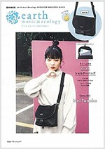 earth music&ecology SHOULDER BAG BOOK BLACK (e-MOOK 寶島社ブランドムック)