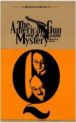 미국 총 미스터리