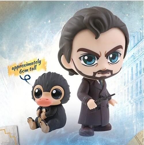 [Hot Toys] 코스베이비 알버스 덤블도어 & 니플러 COSB518 - Albus Dumbledore and Niffler Cosbaby (S) Collectible Set
