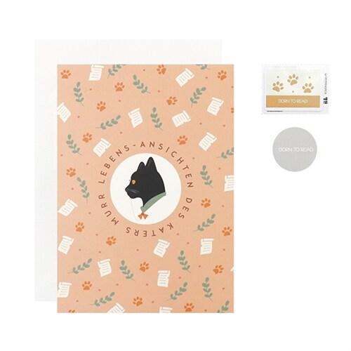 본투리드 엽서+우표 세트 Vol.2