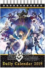 Fate/Grand Order 2019年版日めくりカレンダ-