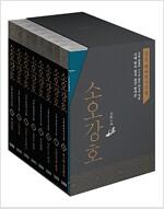 소오강호 1~8 세트 - 전8권