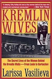Kremlin Wives (Hardcover)