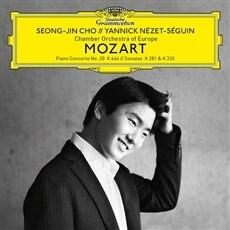 [수입] 모차르트 : 피아노 협주곡 20번 & 소나타 3, 12번 (180g 2LP)