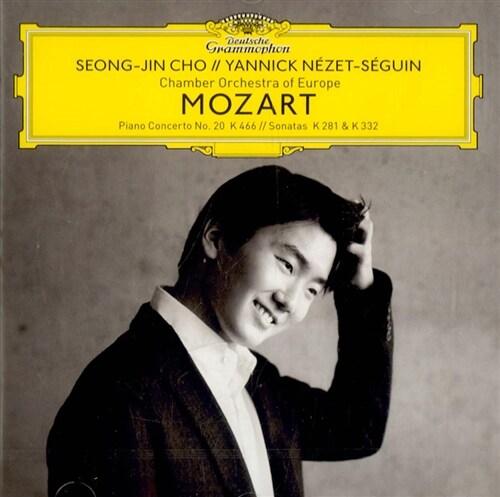 [수입] 모차르트 : 피아노 협주곡 20번 & 소나타 3, 12번