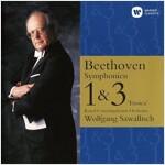 [수입] 베토벤 : 교향곡 1, 2, 3 & 8번 (2UHQCD)