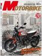 [중고] 월간 모터바이크 2018년-10월호 No 245 (MOTORBIKE) (신262-6)