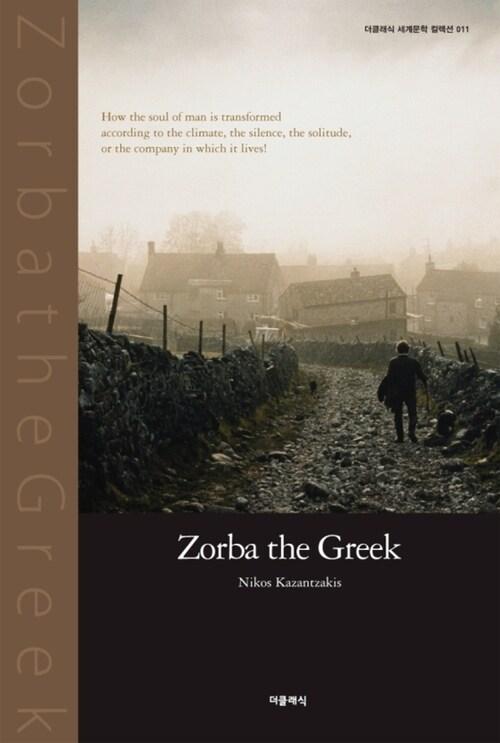 그리스인 조르바 (영문판)