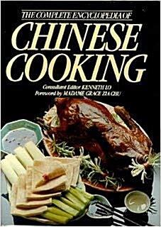 [중고] the complete encyclopedia of chinese cooking  (paperback)