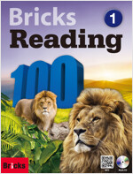 Bricks Reading 100 (1) (Student Book + Workbook + CD + QR)