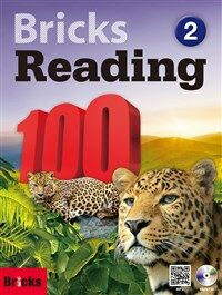 Bricks Reading 100 (2) (Student Book + Workbook + CD + QR)