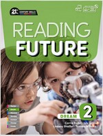 Reading Future Dream 2 (Student Book, Workbook, MP3 CD including Class B)