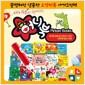 허니북 1탄 (전20권) 세이펜호환가능(별도구매) 아기그림책