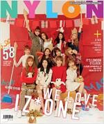 나일론 Nylon 2018.12 (표지 : 아이즈원)