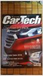 [중고] 카테크 2018년-8월호 no 323 (Car & Tech) (신217-6)