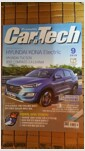 [중고] 카테크 2018년-9월호 no 324 (Car & Tech) (신236-6)