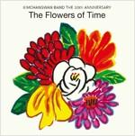 김창완밴드 - 10주년 기념 앨범 The Flowers of Time [180g 2LP]