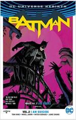 배트맨 Vol. 2: 나는 자살이다