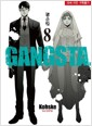 갱스타 8