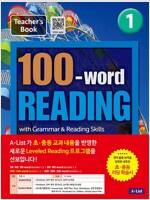 100-word Reading 1 Teacher's Book (본책 + Workbook + MP3 CD + 단어/문장쓰기 노트)