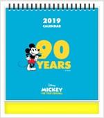 2019 디즈니 미키 마우스 90주년 기념 탁상달력