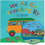 노부영 We All Go Traveling By (Paperback + CD)
