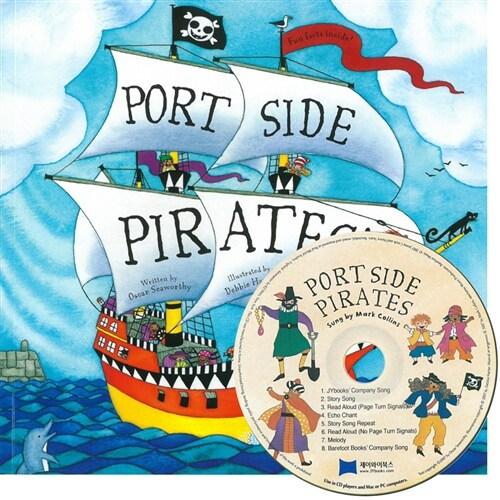 노부영 Port Side Pirates!