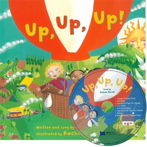 노부영 Up, Up, Up!