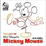 디즈니 미키 마우스 90주년 아트북 : THE ART OF 미키 마우스