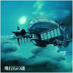 [수입] 천공의 성 라퓨타 O.S.T [Gatefold Sleeve LP] [일본 레코드 스토어데이 한정 발매 지브리 타이틀]