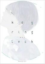 [고화질] [BL] 키 링 락(key ring Lock)