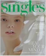 싱글즈 Singles A형 2018.12