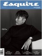 에스콰이어 Esquire 2018.12 (표지 : 조진웅)