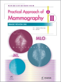 Practical approach of mammography . 2 : Image review 266