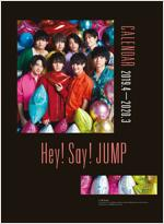 Hey! Say! JUMP カレンダ- 2019.4→2020.3 (カレンダ-)
