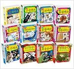 어린이 과학백과 시리즈 세트 - 전12권