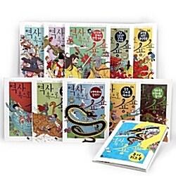 [토토북]역사 속으로 숑숑(전10권) + 독서 퀴즈북 1권