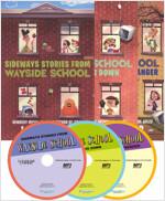 웨이사이드 스쿨 Wayside School 3종 세트 (Paperback 3권 + MP3 CD)