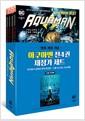 아쿠아맨 재정가 세트 - 전4권