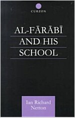 Al-Farabi and His School (Paperback)