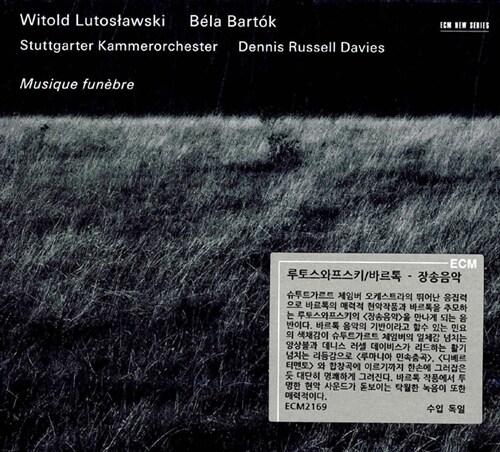 [수입] 루토스와프스키: 장송음악 & 바르톡: 루마니아 민속춤곡, 디베르티멘토, 7개의 노래